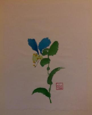 flower0001.jpg